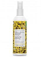 Aroma Magic Sunlite Spray 100ml