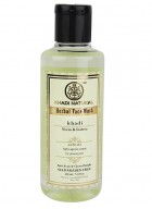 Khadi Neem Teatree and Basil Face Wash