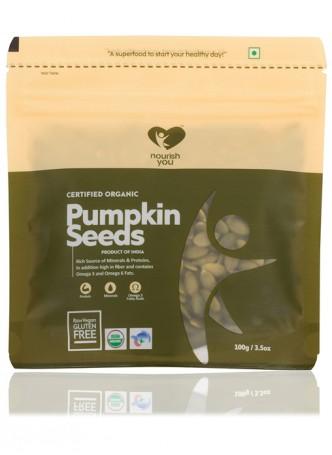 Nourish You Certified Organic Pumpkin Seeds (Pack of 2)