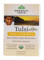 Organic India Tulsi Honey Chamomile Tea - 25 Tea Bags (3 Unit)