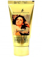 Shahnaz Husain Shalife Plus Night Cream 60 gm