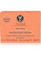 SeaSoul Dead Sea - Argan Clarifying Facial Kit - Oily Skin - Pack of 2