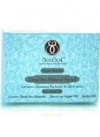 SeaSoul Dead Sea Hydrating Facial Kit - Dry Skin - Pack of 2