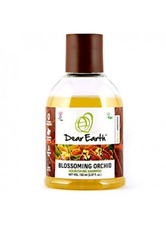 Dear Earth Blossoming Orchid Nourishing Shampoo