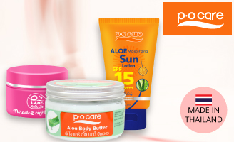 P.O care natural skin care and bath care products Lovely Lifestyle India
