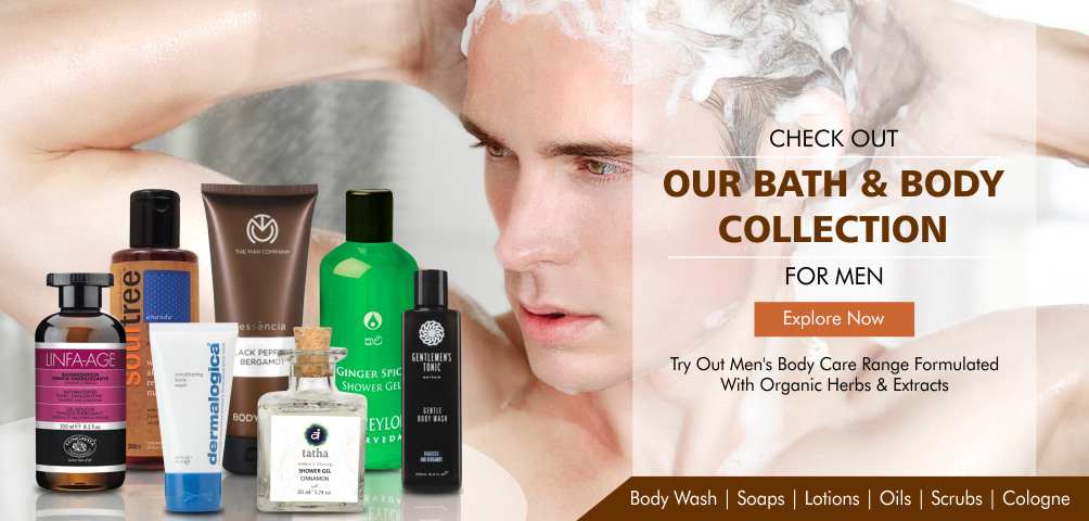 bath care body care products for men