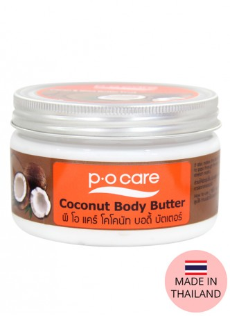 P.O CARE Coconut Body Butter 250gm